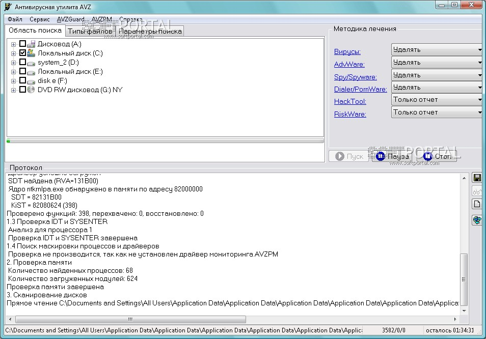 Программа для Мониторинга Процессов компьютера